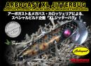 Megabass CARROZZERIA LTD XL JITTER BUG