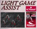 44-LG LIGHT GAME ASSIST