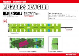 Megabass BED IN SCALE